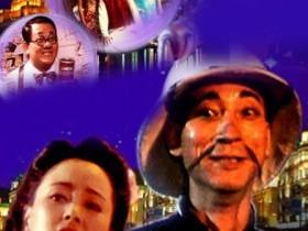 【蜗牛扑克】[王先生之欲火焚身][1080p][HD-mkv/1.95G][国语无字]