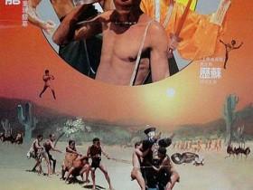 【蜗牛扑克】[非洲和尚][720p][HD-mkv/1.95G][国粤台三语中字]