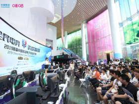 【蜗牛电竞】2019首届中国移动电竞大赛首场线下赛成功举办