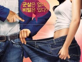 【蜗牛扑克】[丑女大翻身][BD-MKV/3.04GB][国粤韩3语.中文字幕][1080P][韩国喜剧典范之作,女人颜和身材是很重要的]