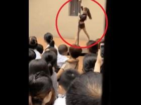 【蜗牛扑克】离谱幼稚园开学典礼竟公然表演钢管舞 性感舞者在幼儿面前搔首弄姿