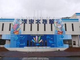 """【蜗牛扑克】日本青森浅虫水族馆饲育员""""失踪"""" 食人鱼水槽中被发现"""