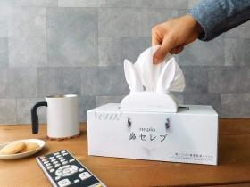 【蜗牛扑克】创意设计会讲话的面纸 治愈现代人寂寞的心