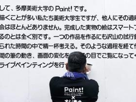 【蜗牛扑克】日本文化祭的看板手写职人 手写神技堪比电脑印刷