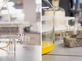 【蜗牛扑克】生物砖环保耐用又坚固 男性尿液与沙子细菌混合成新型建筑材料