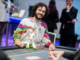 【蜗牛扑克】WSOPE:Deeb, Bensimhon领跑前两项赛事