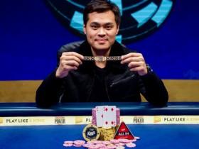 【蜗牛扑克】台湾牌手James Chen斩获WSOPE €250,000超高额豪客赛冠军,奖金€2,844,215
