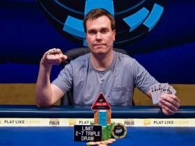 【蜗牛扑克】Espen Sandvik斩获WSOPE €2,500八项混合赛事冠军,Phil Hellmuth获得季军