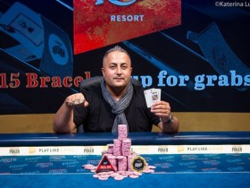 【蜗牛扑克】Siamak Tooran摘得€25,500短牌赛事桂冠,揽获奖金€740,996