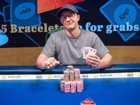 【蜗牛扑克】Kahle Burns取得WSOP-E €25,500铂金豪客赛冠军