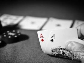 【蜗牛扑克】常规桌中级:一种常见困局