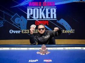 【蜗牛扑克】Besim Hot斩获€25,500混合赛事冠军,Phil Hellmuth错失第16条金手链