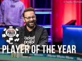 【蜗牛扑克】Daniel Negreanu问鼎2019 WSOP年度玩家排行榜
