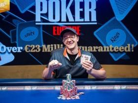 【蜗牛扑克】Kahle Burns取得WSOPE €2,500短牌赛胜利,收获该站第二条金手链