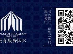 【蜗牛电竞】沪长宁区开设残障人士电竞职业引导培训班 培养全新就业机会