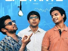 【蜗牛扑克】[三新贵][HD-MP4/2.1G][中文字幕][1080P][三个印度青年创业改变世界]