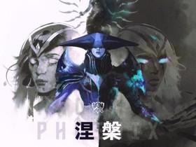【蜗牛电竞】2019英雄联盟全球总决赛主题曲《涅槃》MV发布