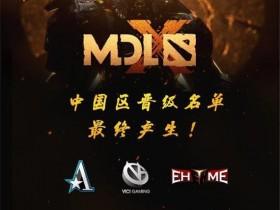 【蜗牛电竞】MDL成都Major预选赛赛程过半,Sumail首秀失利