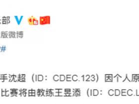【蜗牛电竞】CDEC三号位无敌因个人原因暂休,教练将担任替补