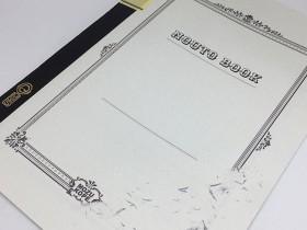【蜗牛扑克】3D涂鸦笔记本正式商品化 日本天才高中生3D插画大卖