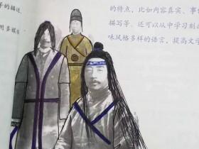 【蜗牛扑克】妹妹上课的简笔画 看到课本超神创作你想到什么