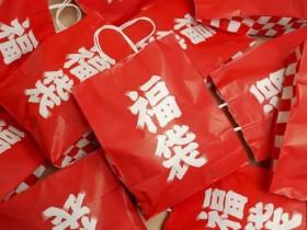 【蜗牛扑克】售价500日圆的AV福袋太贵?打开一看全是女优内裤...网友抢着要