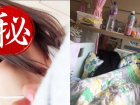 """【蜗牛扑克】男子幻想与""""超级新人""""本庄铃啪啪啪 一天打6次飞机""""射血丝""""送医"""