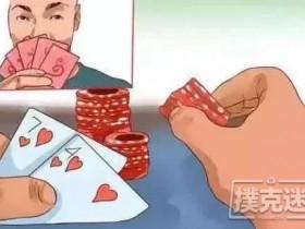 【蜗牛扑克】玩德扑圈时你是如何被打上头的?真相了!