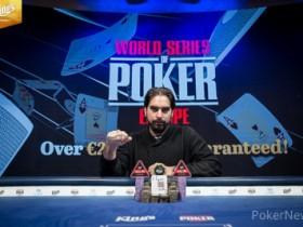 【蜗牛扑克】Alexandros Kolonias斩获WSOPE主赛冠军,揽获奖金€1,133,678