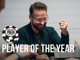 【蜗牛扑克】Daniel Negreanu第三次荣获WSOP年度最佳牌手称号!