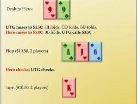 【蜗牛扑克】六人桌常规局典型牌例100手-4