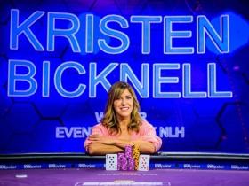 【蜗牛扑克】牌坛战姬:Kristen Bicknell斩获扑克大师赛$25K NLH桂冠,Chance Kornuth又双叒叕荣获亚军