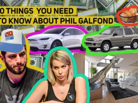 【蜗牛扑克】Phil Galfond不为人知的10件小事儿,你知道几个?