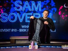 【蜗牛扑克】气冠三军:Sam Soverel夺冠扑克大师赛主赛并成为本届大赛总冠军