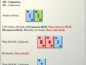 【蜗牛扑克】六人桌常规局典型牌例100手-7