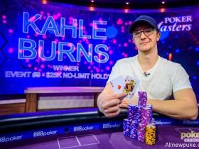 【蜗牛扑克】Kahle Burns问鼎GPI年度玩家排行榜,Sean Winter紧随其后