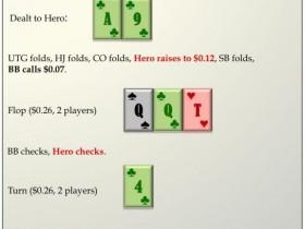 【蜗牛扑克】六人桌常规局典型牌例100手-11
