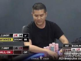 【蜗牛扑克】创纪录的超大底池的牌局分析