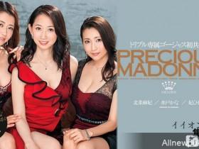 【蜗牛扑克】JUL-071:SOD、S1和本中三家片商联手打造梦之共演!