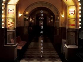 【蜗牛扑克】[中毒练歌房][BD-MKV/972MB][韩语中字][1080P][韩国黑色题材电影,社会底层生态的别样描绘]