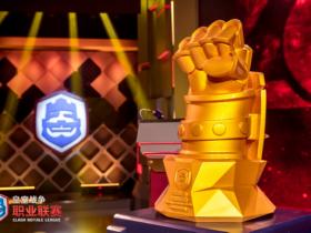【蜗牛电竞】皇室战争CRL总决赛明晚开战!Nova冲击五连冠