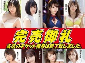 【蜗牛扑克】CHN-180:12月超M新人柏木桃香登场!