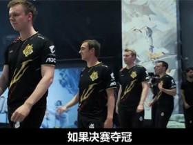【蜗牛电竞】S9全球总决赛终极对决预告片:大战在即必须无所畏惧!