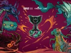 【蜗牛电竞】CAC亚洲邀请赛11月1日中午12点开启售票!现场再次掉落龙狙