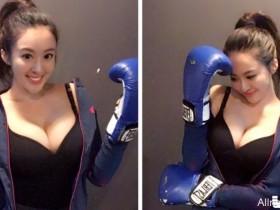 【蜗牛扑克】一拳就击倒!「爆奶女神」张嘻嘻换拳击装,性感「奶击」让人一秒升白旗了!