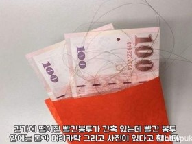 【蜗牛扑克】台湾冥婚习俗 捡到红包的人一定要跟已故者结婚吗