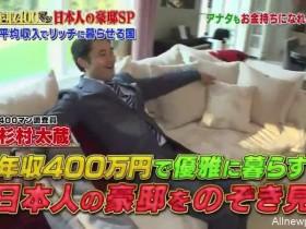 【蜗牛扑克】节目误导日本人退休去泰国爽爽过 遭有经验人士犀利吐槽