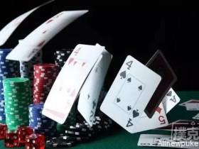 【蜗牛扑克】学习通过做记录来提高解读对手的能力