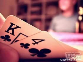 【蜗牛扑克】你以为的最佳打法,有时却并非最佳:不懂实时赢率,一切都白搭