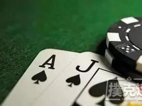 【蜗牛扑克】不要在多人底池高估你的边缘成手牌!